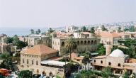 مدينة لبنانية تاريخية