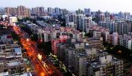 مدينة مومباي بالهند