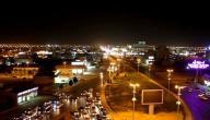 مدينة حفر الباطن في السعودية