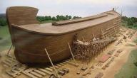 مراحل دعوة نوح