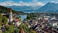 مدينة ثون في سويسرا
