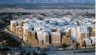 مدينة حضرموت في اليمن