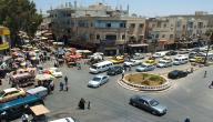 مدينة جاسم السورية