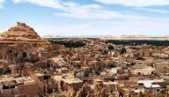 مدينة سيوة المصرية