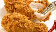 طريقة عمل تتبيلة الدجاج البروستد