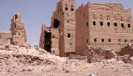 معلومات عن مملكة حمير