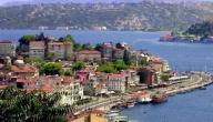 مدينة جوروم في تركيا