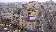 مدينة اللد الفلسطينية