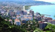 مدينة ريز التركية