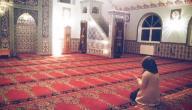 إقامة الصلاة للمرأة