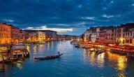 مدينة البندقية في فينيسيا