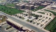مدينة حلوان في مصر