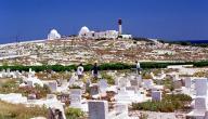 مدينة المهدية في تونس