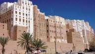 مدينة تريم اليمنية