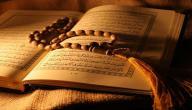 كم عدد زوجات النبي يعقوب