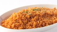 أرز الصيادية