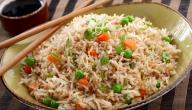 عمل أرز مقلي