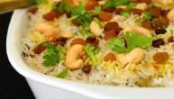 عمل الأرز اللبناني بالمكسرات