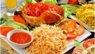 عمل الأرز المندي بالدجاج
