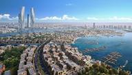 مدينة لوسيل في الدوحة