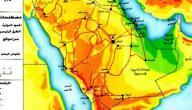 ما هي شبه الجزيرة العربية