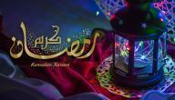 فضل العمل في شهر رمضان