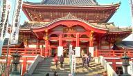 مدينة ناجويا اليابانية