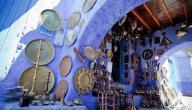مدينة سياحية مغربية