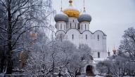 مدينة موسكو الروسية