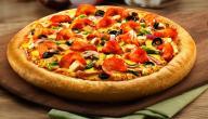 بيتزا سهلة وسريعة