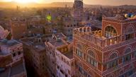 مدينة حيس اليمنية