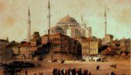مظاهر الحضارة في الدولة الاسلامية