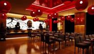 معايير تصميم المطاعم