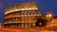 مدينة روما السياحية