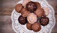 حلى كرات الشوكولاتة
