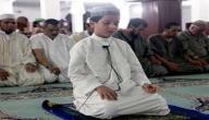 ما هي شروط الامامة في الصلاة
