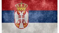 ما هي عاصمة صربيا