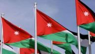 مدينة معان جنوبي الأردن
