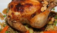 طريقة إعداد الدجاج المحشي بالخضار