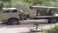 ما هي صواريخ غراد