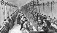 مظاهر الثورة الصناعية في أوروبا