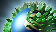 الآثار الاقتصادية والاجتماعية للانفجار السكاني