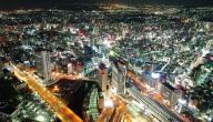 مدينة هيروشيما اليابانية