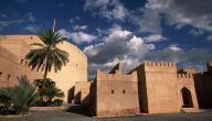 ولاية نزوى في سلطنة عمان