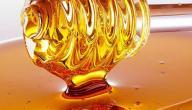فوائد العسل على الريق للمعدة