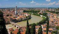 مدينة فيرونا في إيطاليا
