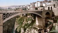 مدينة قسنطينة في الجزائر