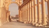 مدينة سورية سياحية