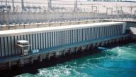 مراحل معالجة مياه السدود