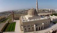 مدينة صحار في عمان